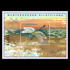"Hungary 2014 - Fauna of Hungary ""Insects"" - Sc 4331 MNH"