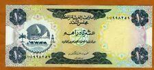United Arab Emirates, 10 Dirhams, ND (1973) P-2, UNC