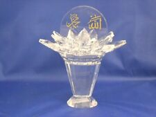 Islamic Muslim crystal Allah & Mohammad / Gift, favor / Home decorative