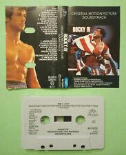 MC Musicassetta Rocky IV Soundtrack JAMES BROWN SURVIVOR boxe no lp cd vhs dvd