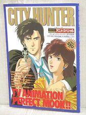 CITY HUNTER Anime Special w/Poster TSUKASA HOJO Art Book SH