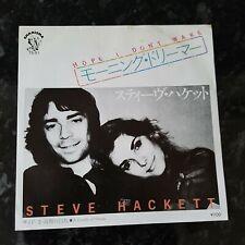 "STEVE HACKETT (GENESIS) - 'Hope I Don't Wake' Japan Promo 7"" & Picture Insert"