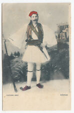 Costume d'un Soldat Grec ATHÈNES Grèce 1904-15 CPA Pallis & Cotzias Postcard