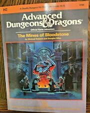 TSR AD&D Adventure Module - H2: THE MINES OF BLOODSTONE - 1986  (REPRINT BOOK)