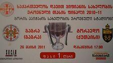 Ticket trofeo Finale Georgia 2011 FK Gagra-torpedo Kutaisi