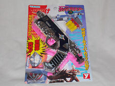 Ultraman Super Global Unlimited Task Force S Guts Weapon Dart Gun 1997 Japan