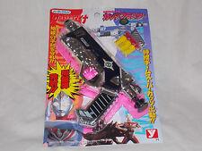 Ultraman Super Global Unlimited Task Force S Guts Weapon Dart Gun 1997 Japan