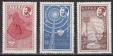 Ethiopia: 1963 10th anniv of Imperial Board of EthiopianTelecommunications, MNH