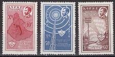 ETIOPIA: 1963 10th ANNIV del Consiglio di Imperiale etiope telecomunicazioni, Gomma integra, non linguellato