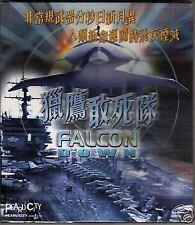 原裝正版 - 獵鷹敢死隊 (FALCON DOWN) VCD