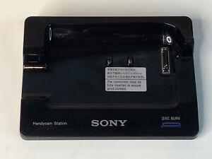 Sony Handycam Station Dock DCRA-C171 NO CORDS JUST DOCK!