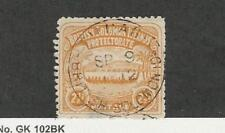 Solomon Islands, Postage Stamp, #4 Used Nice Cancel, 1907, JFZ