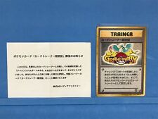 Pokemon card Trophy Promo Grand Party Trainer 1999-2000 Japanese w/h Certificate