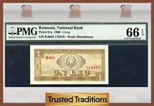 TT PK 91a 1966 ROMANIA NATIONAL BANK 1 LEU PMG  66 EPQ GEM UNCIRCULATED