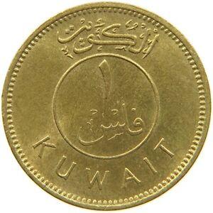 KUWAIT 1 FIL 1964 TOP #s80 375