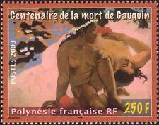 French Polynesia 2003 Paul Gauguin/Art/Painting/Paintings/Women/Nudes 1v n45862