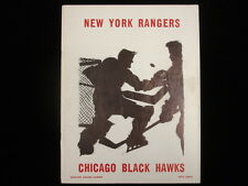 February 18, 1967 Chicago Black Hawks @ New York Rangers Hockey Program