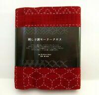 Olympus japonés Sashiko Bordado 100 M grandes madeja Rojo 105