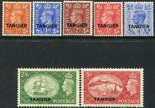 TANGIER-1950 Short Set to 5/- Sg 280-287 UNMOUNTED MINT V20873