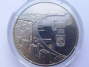 "Ukraine,5 hryven 1800 years Sudak"" Nickel 2012 year"