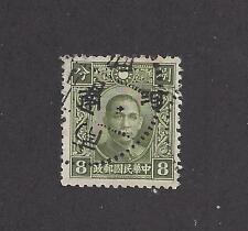 CHINA-JAPANESE OCC - HONAN - 3N14 - 3N16 - TY II -  USED - 1941 O/P ON DR S-Y-S