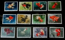 PR CHINA *** Scott #506 TO #517  / USED AND COMPLETE SET (1960)