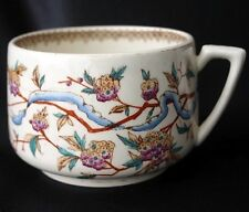 Unknown Hand Colored Transferware Oversized Cup BS901