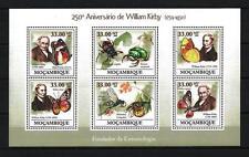 Mozambique 2009 papillons n° 2668 à 2673 feuillet neuf ** 1er choix