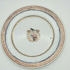 Antique Chinese Export Porcelain Armorial Plate with Great Eagle