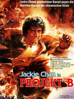 Projek B ORIGINAL A1 Kinoplakat Jackie Chan / Maggie Cheung / David Lam