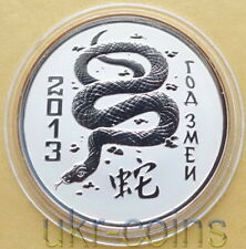 2013 Transnistria 蛇 Chinese Lunar Year of the Snake 1/2 Oz Silver Proof Coin