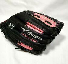 "Mizuno Baseball Glove 10"" Side Bars Ballpark Series Max Flex Prospect Youth"