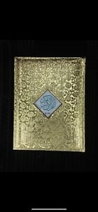 16 Line Colour Coded Gold Quran Size 25/19cm