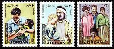 Jordanien Jordan 1973 ** Mi.863/65 Vatertag Father's Day