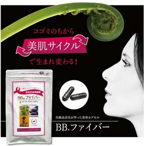 "Japanese Patented Supplements effective for Spots and Freckles "" BB Fiber "" ."