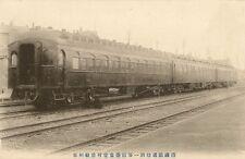 CARTE POSTALE JAPON JAPAN TRAIN LOCOMOTIVE CHEMIN DE FER