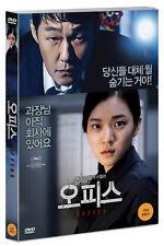 Office ( DVD ) Ko Ah Sung / Korean Movie / English Subtitle / Region 3