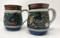 Set of 2 Otagiri Country Old Fashioned Stove Record Player Coffee Mugs Farmhouse