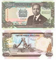 KENYA 200 Shillings (1992) P-29c UNC Banknote