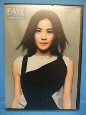 Faye Wong My Karaoke 1999 Import DVD NM Disc EMI 724349218390 RARE OOP