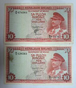 2 Brunei $10 ten dollars Ringgit banknotes, 1967 first series, Sultan Omar Ali