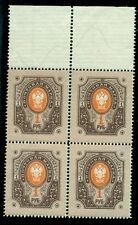 Finland #56 (45) 1 rubel, Margin Block of 4, og, Nh, Vf, Facit $580.00+