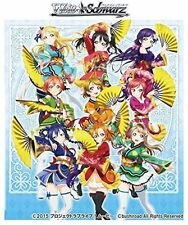 Weiss Schwarz Love Live! The School Idol Movie Non-Foil Playset
