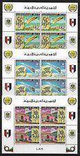 STAMPS-LIBYA. 1974. Centenary of The U.P.u. Sheetlets. Michel: BL26A/28A. MNH