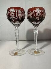 """Pair Of 2 Nachtmann Traube Cordial 7"""" Red"""