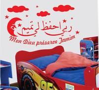 Sticker invocation enfants français arabe personnalisé couleur & taille au choix