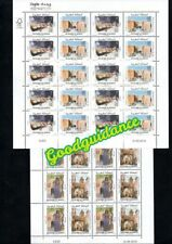 2018- Morocco - Maroc- Oujda Capital of Arab Culture- 2 Full sheets MNH**