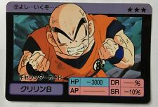 Dragon Ball Z Super Barcode Wars Multi Scanning System 22