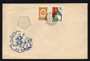 USSR 1959 cover from Mongolia , FDC, oversize R!R!R!
