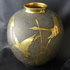 Art Deco Czech Glass Vase Topaz Gold Geese Cattails